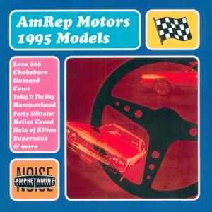 AmRep Motors 1995 Models