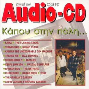 Audio CD #33